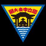 National Central University, Taiwan logo