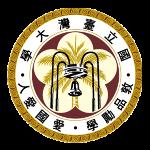 國立台灣大學 logo