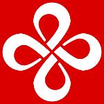 復興商工 logo