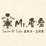 兼職夥伴 logo