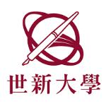 世新大學 logo