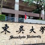 私立東吳大學 logo
