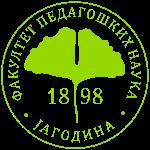 Универзитет у Крагујевцу Факултет педагошких наука Јагодина logo