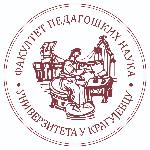 Универзитет у Крагујевцу Факултет пдагошких наука Јагодина logo