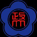 國立政治大學 logo