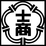 台北市立士林高商 logo