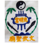 安太歲志工 logo