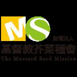 個案管理師 logo