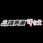 Freelance Chinese/English Translator logo