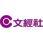 專職:行銷企劃 logo