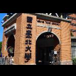 國立台北大學 logo