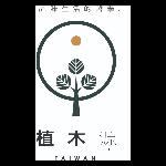 主品牌設計/行銷企劃企劃 logo