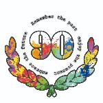 主印象設計企劃與周邊商品設計 logo