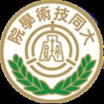 大同技術學院 logo