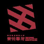 國立臺北藝術大學 logo