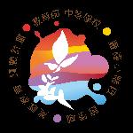 中等學校跨領域美感教育實驗課程開發計畫 logo