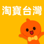 Human resources commissioner-招募專員 logo