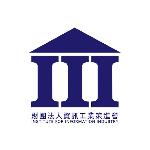 資策會 logo