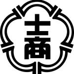 台北士林高級商業學校 logo