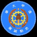 Full Stack Developer, Intern logo