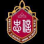 忠信高中 logo