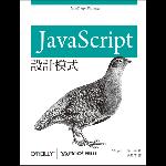 "Book Translation ""JavaScript Patterns"" logo"