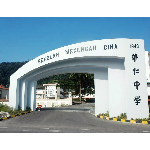CHINESE HIGH SCHOOL logo