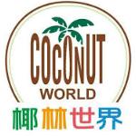 內場師 logo