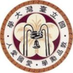 National Taiwan Univ. logo
