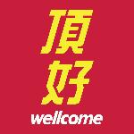 兼職(工讀生) logo
