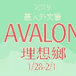 活動組隊輔 logo