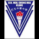 巴生中華獨立中學 Chung Hua Klang High School logo