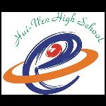 臺中市立惠文高中 logo