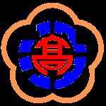 國立南投高級中學 logo