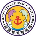 English teacher  logo