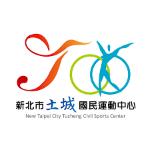 壁球教練 logo