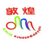 工讀生 logo