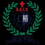 Fu Jen Catholic University logo