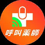 數位媒體行銷實習生 logo