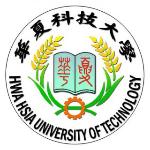 私立華夏科技大學 logo