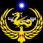 Mandatory Military Service logo
