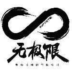 行政美編工讀生 logo