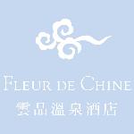 市場行銷實習生 logo