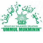 SMAS Ummul Mukminin logo