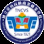 國立台南高級商業職業學校 logo