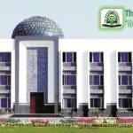 The women university Multan logo