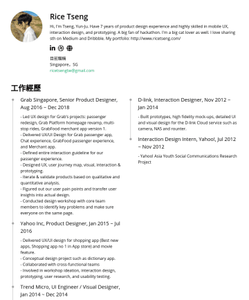 Resume Examples - Rice Tseng Hi, I'm Tseng, Yun-Ju. Have 7 years of product design experience and highly skilled in mobile UX, interaction design, and prototyping. A...