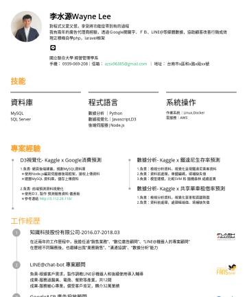 數據分析師 Resume Examples - 李水源Wayne Lee 一年後端工程師經驗,享受開發產品的樂趣,2019負責過,客戶論壇爬蟲,二開公司打卡系統,專案API 開發與串接,此外每週參與一次讀書會,近期重點學習設計模式,以持續優化自己開發品質. 手機:|信箱: azsx96385@gmail.com 技能 程式語言 Javasc...