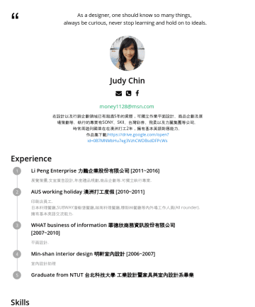 Resume Examples - As a designer, one should know so many things, always be curious, never stop learning and hold on to ideals. Judy Chin money1128@msn.com在設計以及行銷企劃領域...