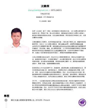YiChieh Shen's resume